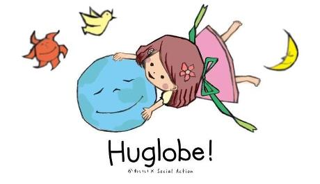 huglobe_simple