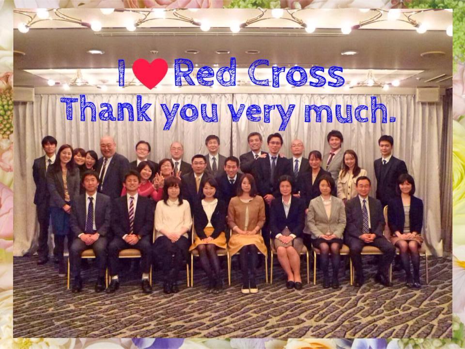 thankyou_redcross