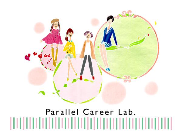 PCL_illustration_600x450_20140414