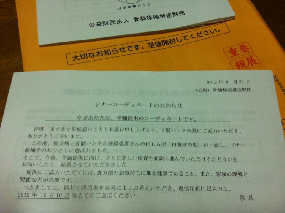 kotsuzui_0