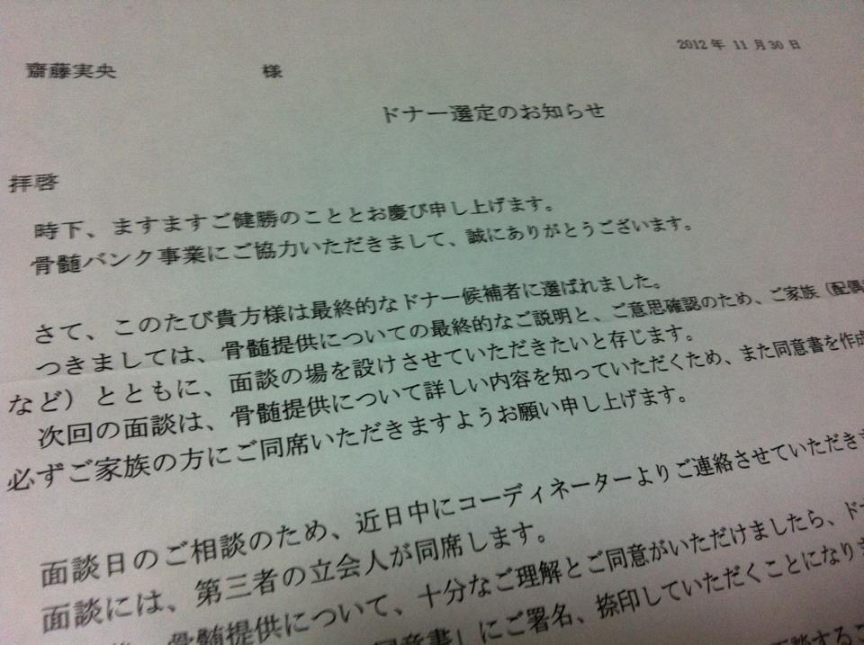 kotsuzui_1