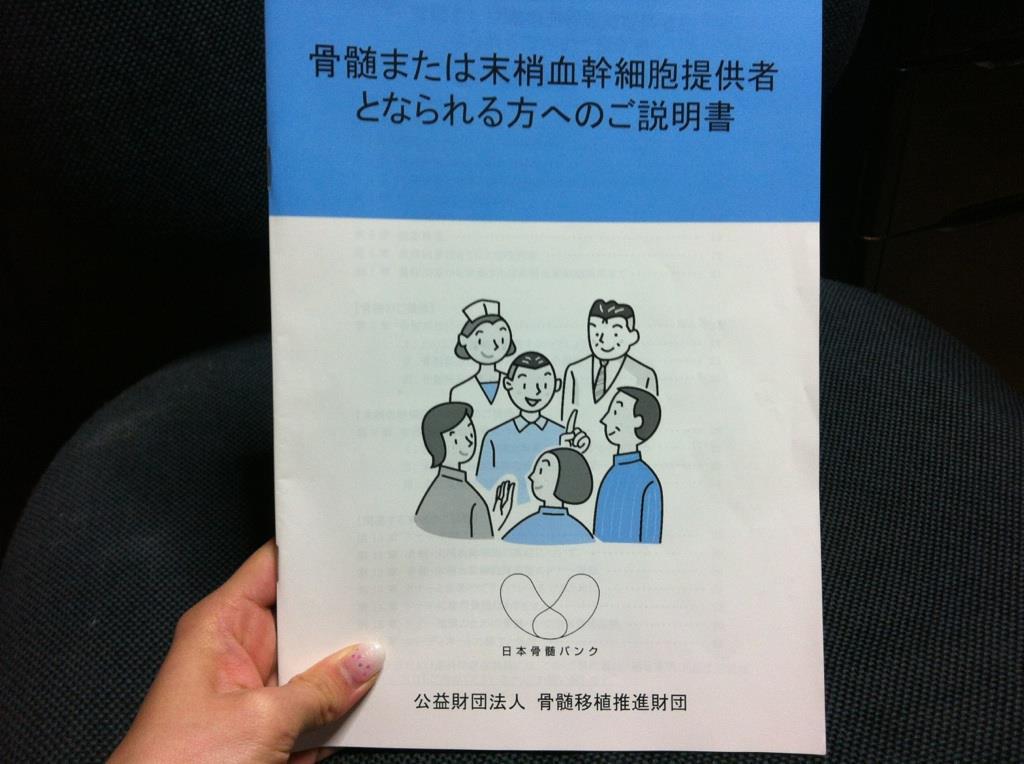kotsuzui_2