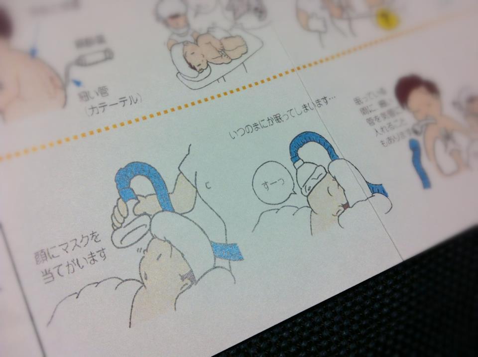 kotsuzui_3