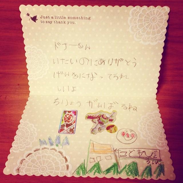 letter_form_a_boy